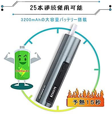 HiTaste P8 ~日本Amazon 代用iqos機熱賣款式