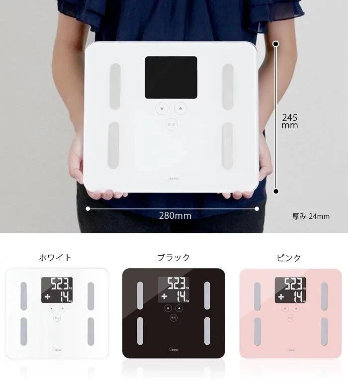 日本Dretec Kuraveil + 體脂磅 BS-247 [3色] 2-3天發貨