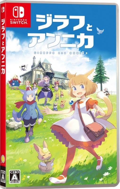 Nintendo Switch 吉拉夫與安妮卡 ジラフとアンニカ [日文封面] (對應中文)