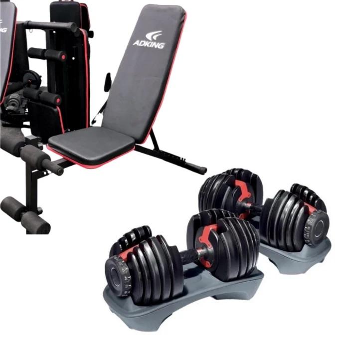 M-Plus 可調式啞鈴48kg及可摺疊啞鈴椅組合