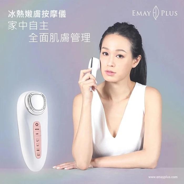 Emay Plus EP-403 冷熱導出導入按摩儀