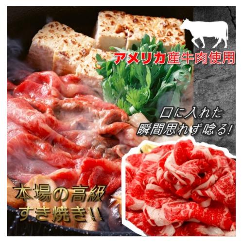 美國 Short Plate 特級火鍋肥牛片(200G)