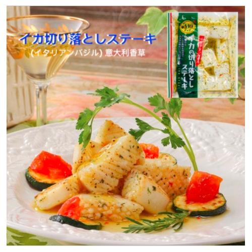 一口魷魚 200g (兩款口味)