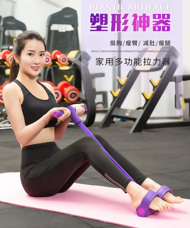 多攻能拉力器,美體,減肥,健身,運動