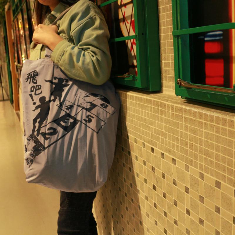 摺疊環保購物袋 小時童趣跳飛機 A03027