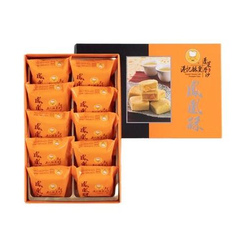 【港記酥皇】頂級鳳凰酥(10入/盒)