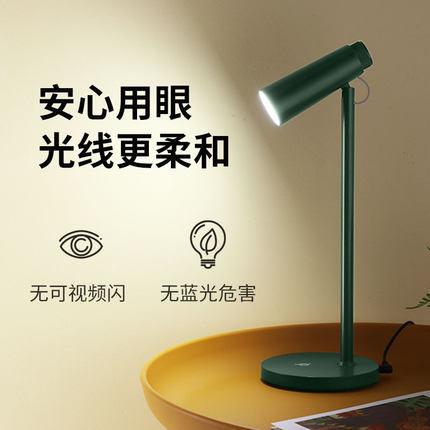 小米有品 EZVALO 幾光 智能無線充電護眼枱燈 極光綠輕巧版