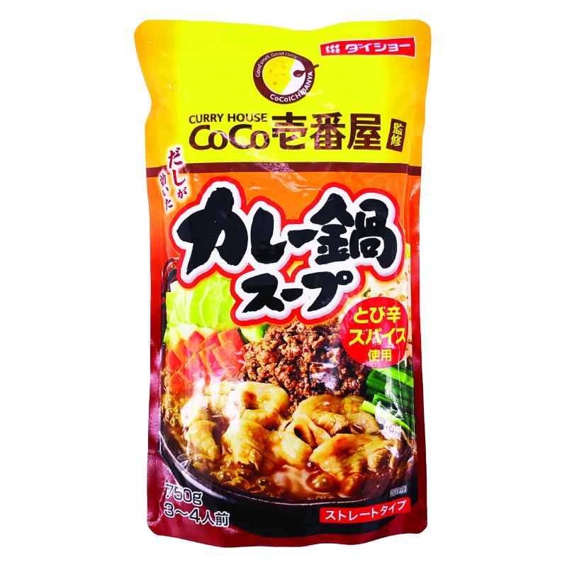 DAISHO - 日式咖哩鍋湯底750g(3-4人份)