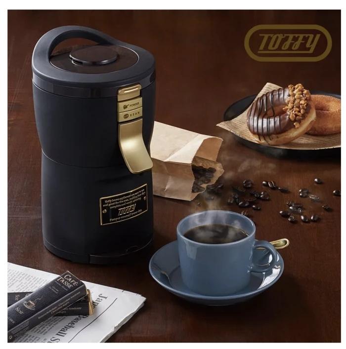 日本TOFFY Aroma 自動研磨咖啡機【2色】(預訂:10-14工作天寄出)