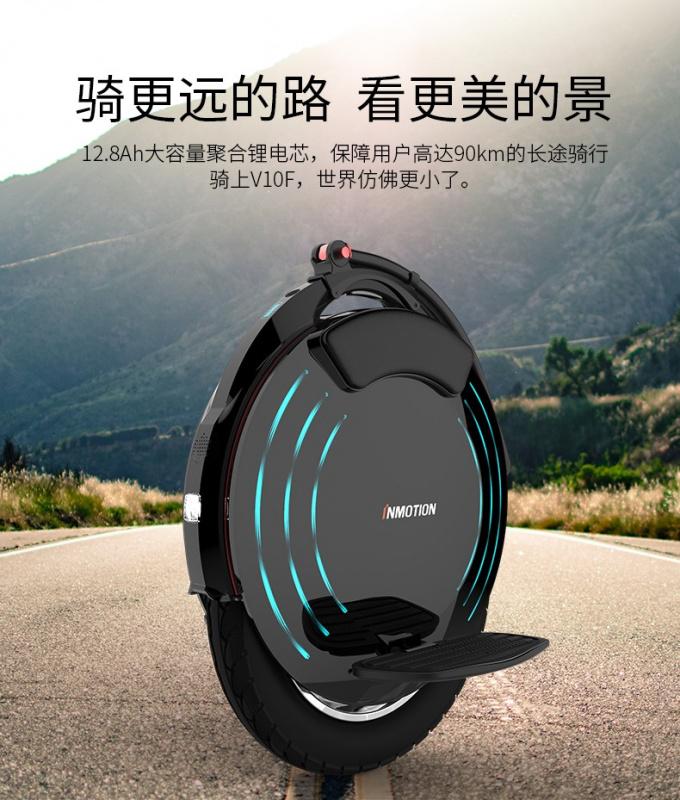 Inmotion V10F 電動獨輪平衡車 😎 續航可達90-100公里 國際版