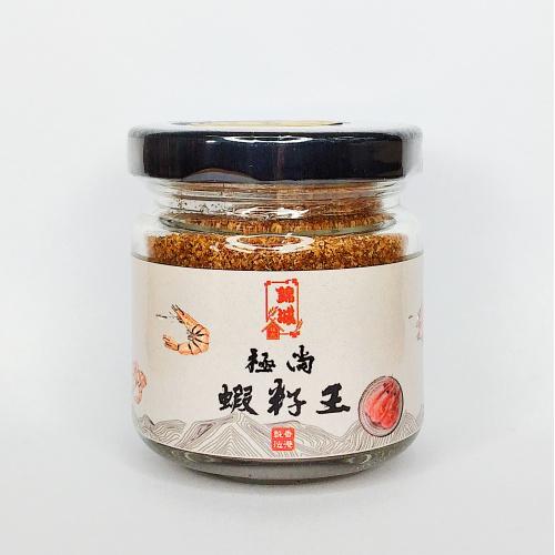 極尚蝦籽王 (50g) [1樽]