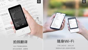 小米 米家翻譯機 4G+WIFI版 支持粵語/有繁體界面