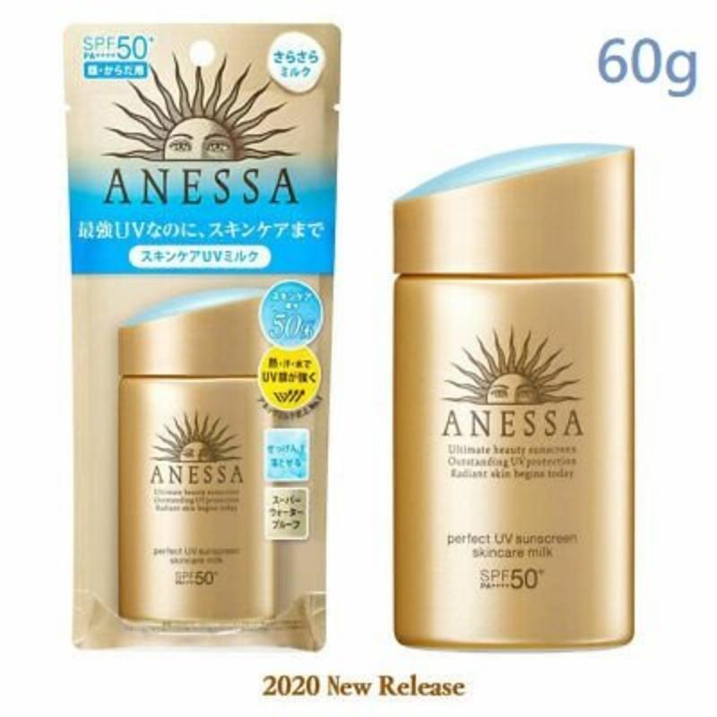 ANESSA 極防水美肌UV乳液60ml SPF50+ PA++++
