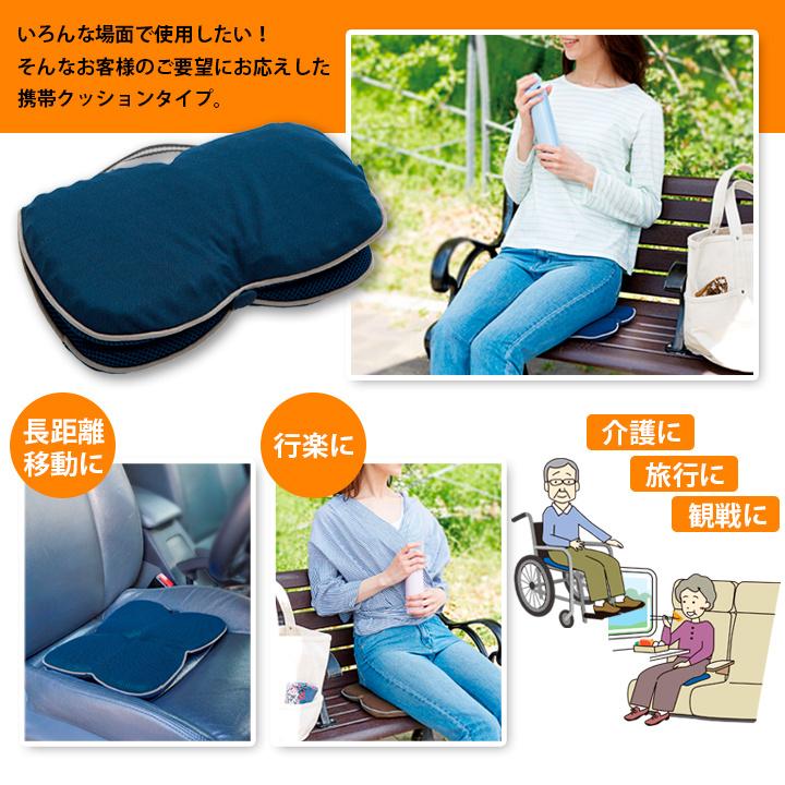 日本 Cogit 透氣凝膠 便携式坐墊