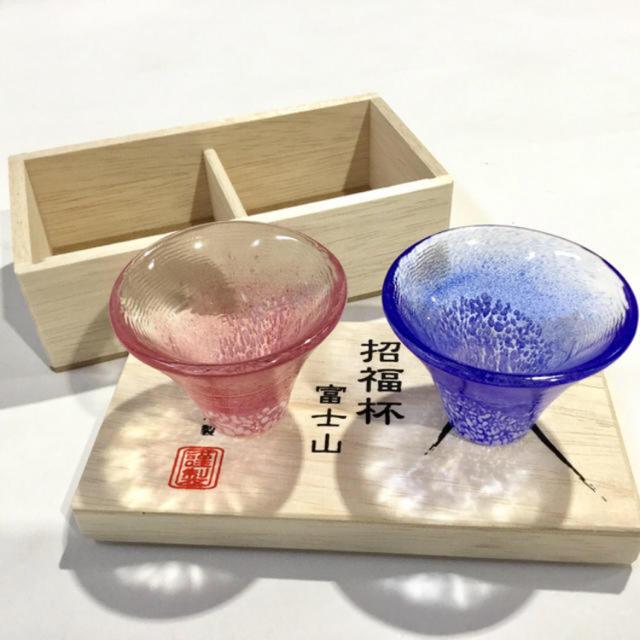 日本制 富士山 招福杯