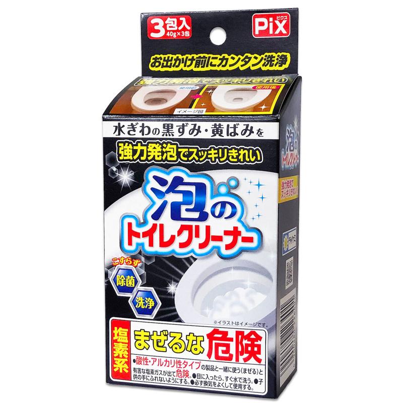 日本製 PIX 厠所 除菌泡彈 三包/盒