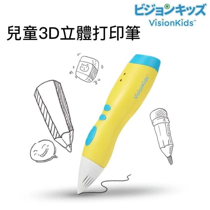 [香港行貨] 日本VisionKids 3D Magic Pen 兒童3D立體創意魔法筆
