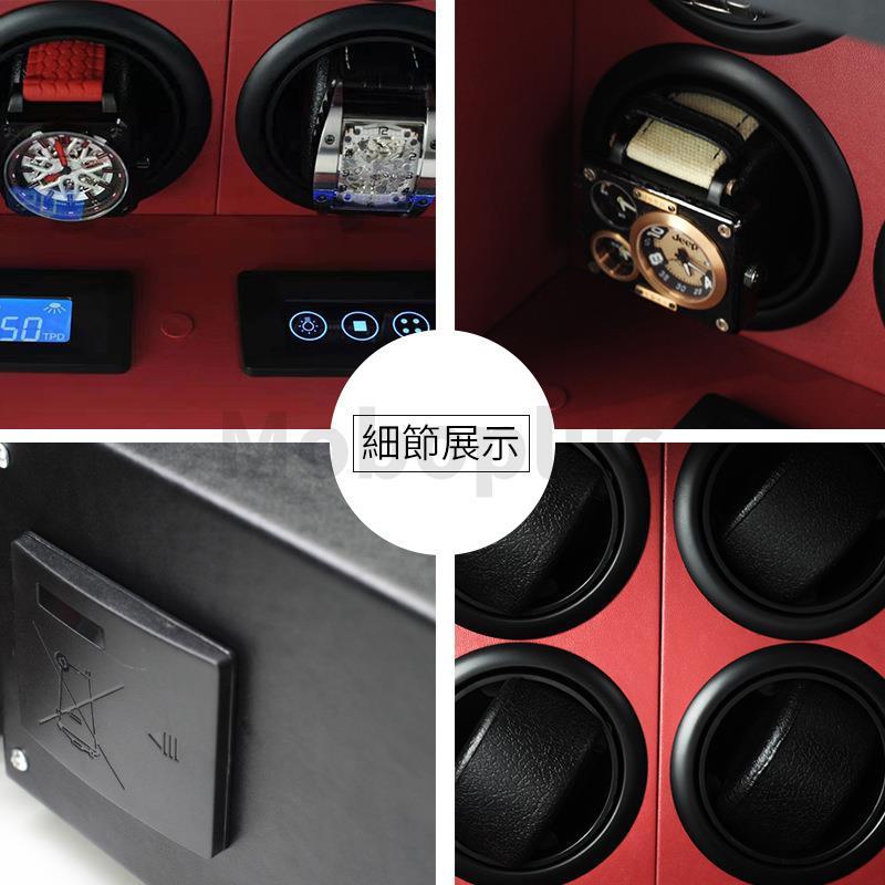 M-Plus Watch Winder 手錶保險櫃 自動旋轉靜音自動上鏈錶盒 (8錶位)