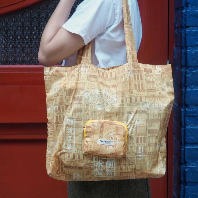 香港敢創精神 環保購物袋 A11017