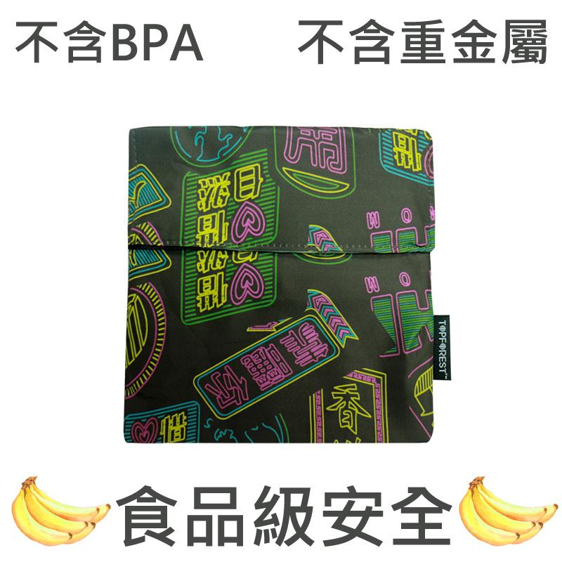 原創TPU黑色耐用環保食物袋 霓虹燈 手信禮物自用 A16019