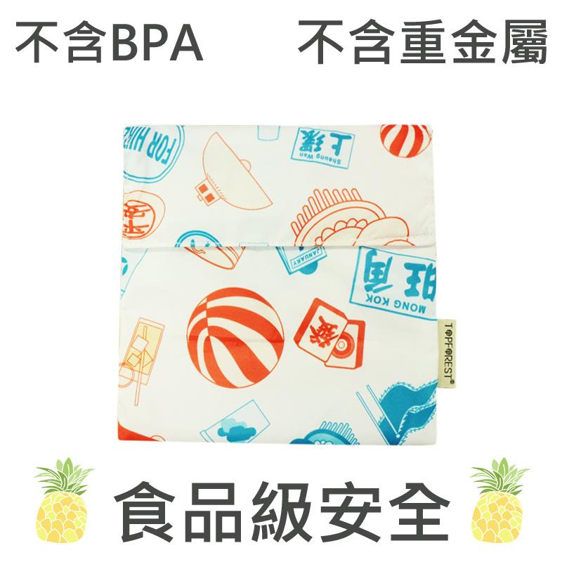原創TPU白色耐用環保食物袋 懷舊玩意 香港手信禮物自用 A16029