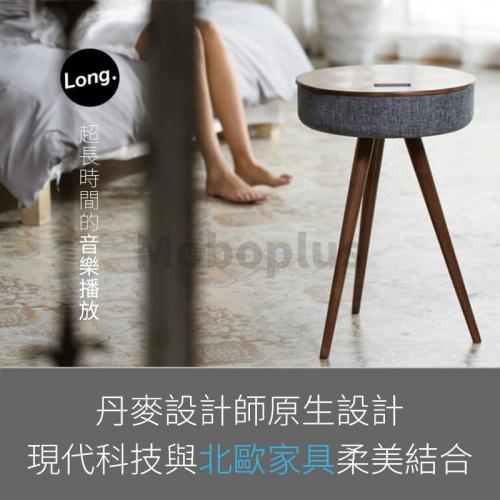 Topmerit 無線充電藍牙音箱圓台茶几 CJ02