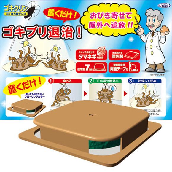 日本製 UYEKI 曱甴🦗殲滅屋 🔪( 18個裝 )