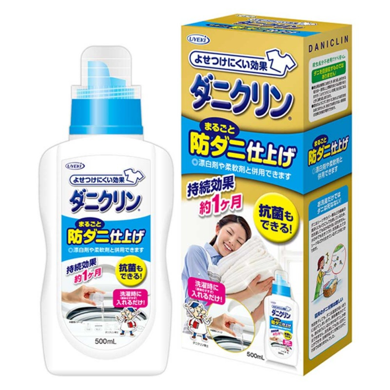 日本製 UYEKI - 防蟎洗衣液 500ml