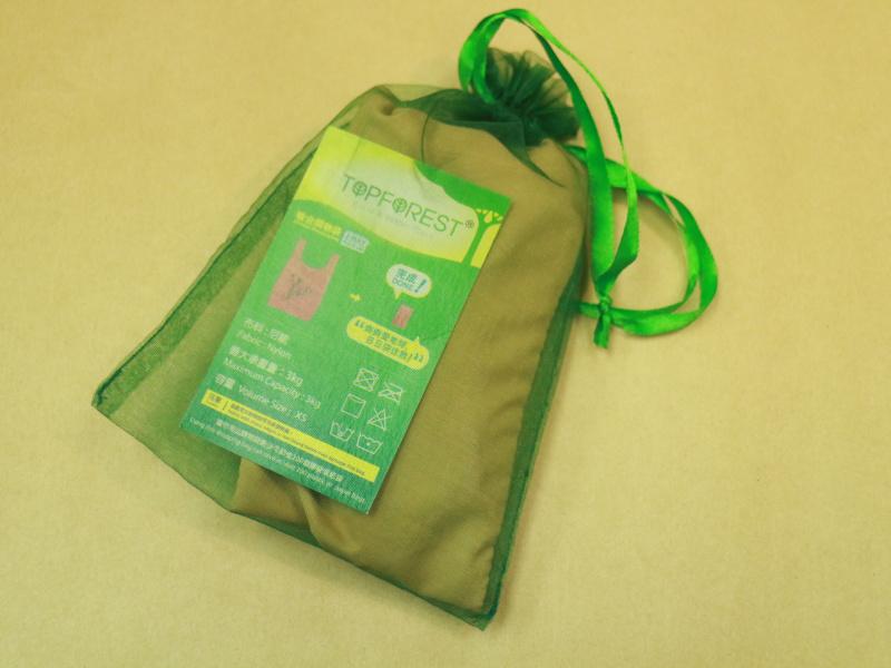 多用途復古啡摺疊環保袋 懷舊跳飛機 迷你輕便外出袋 A07027
