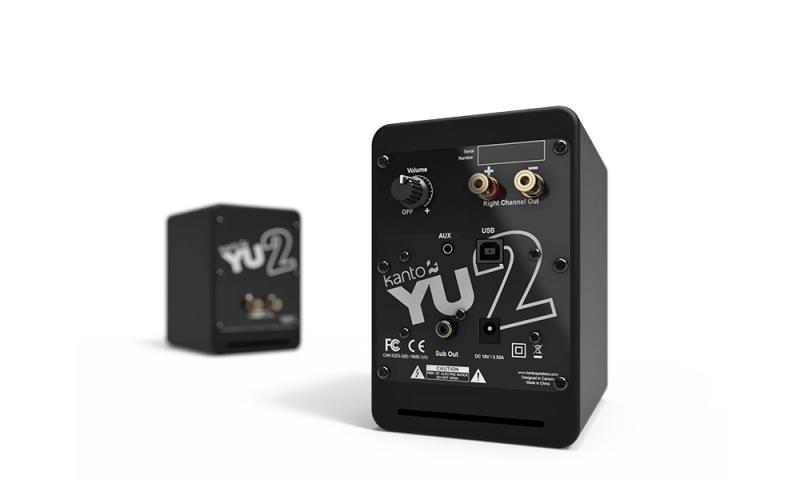 Kanto- YU2有源喇叭