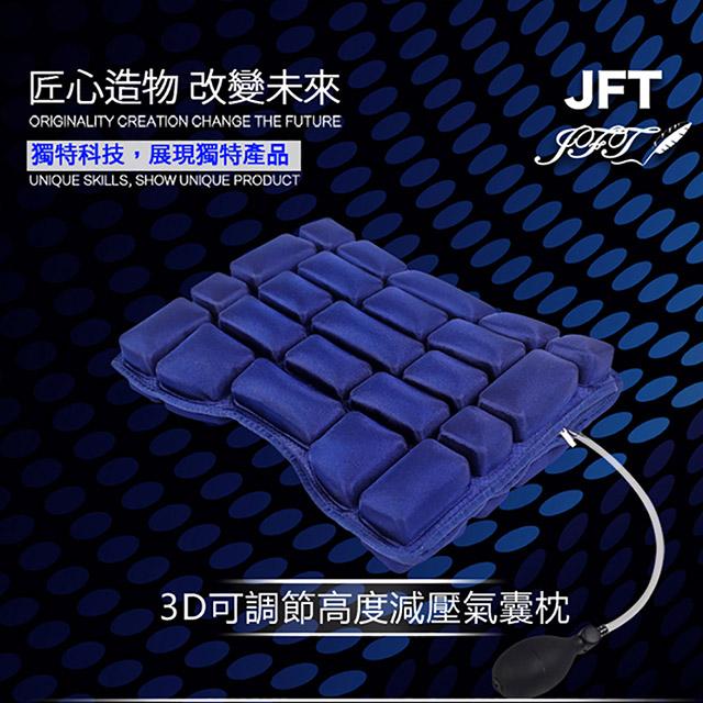 [港澳免運] 3D緩衝減壓頸椎修復枕