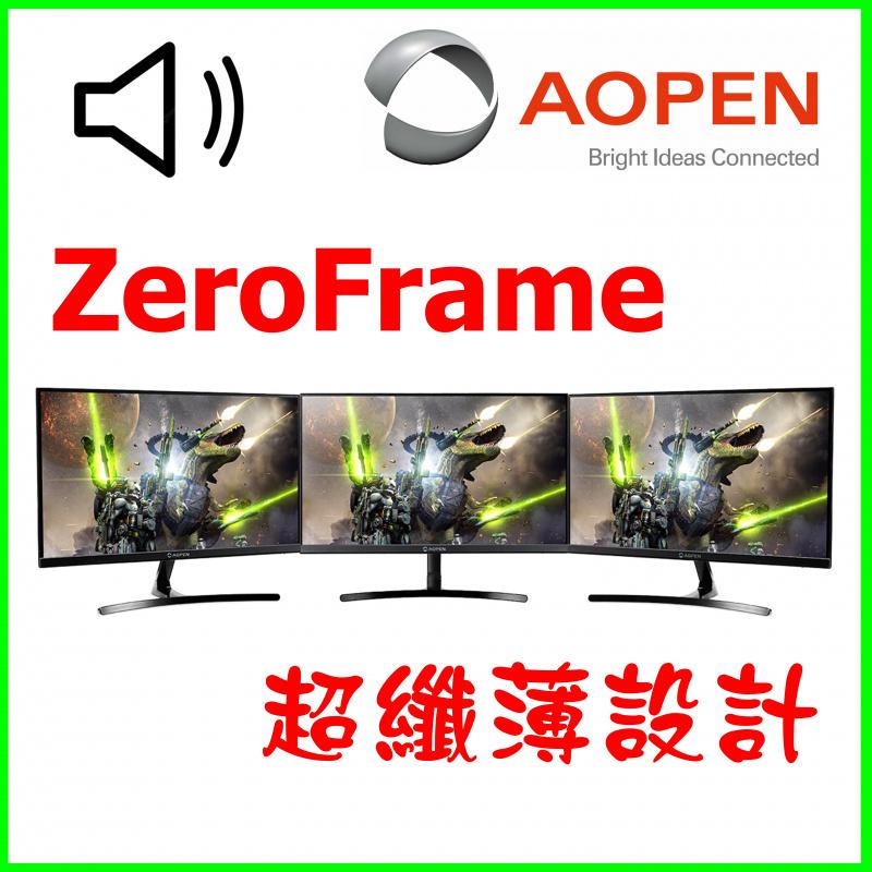 "Aopen 22"" 電競顯示器 (22ML2Q)"