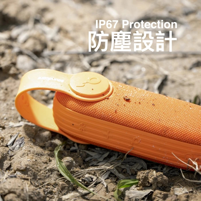 [香港行貨] ANKER SOUNDCORE Icon 戶外便攜防水藍牙喇叭(2色)