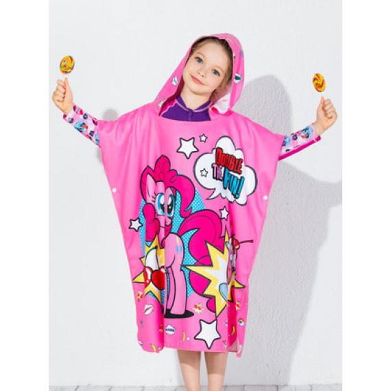 小馬寶莉 超細纖細連帽吸水巾 - 粉紅/藍