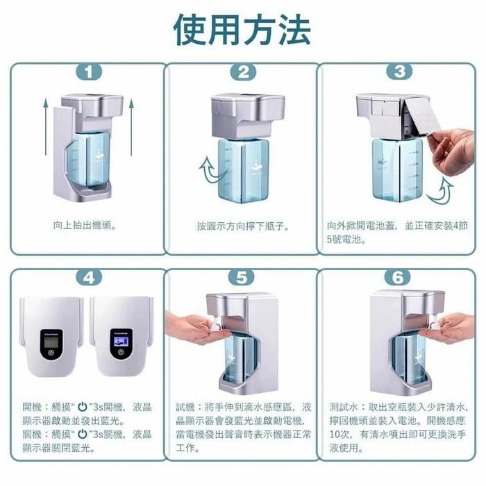 日本VisionKids AUTOSOAP 400ml 大容量自動感應泡沫皂液機