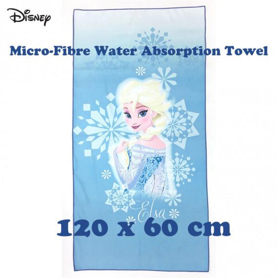 魔雪奇緣 強力吸水毛巾 (120cm x 60cm) - 藍色