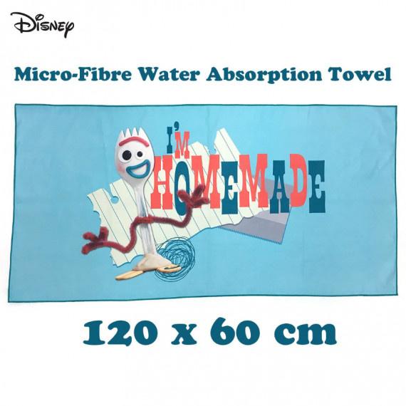 小叉 強力吸水毛巾 (120cm x 60cm) - 藍