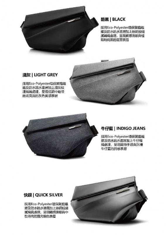 NIID Radiant R1 極速行動單肩包 4色 (全港免運)