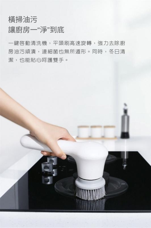 順造手持廚房清洗機 IPX7 PCH2-C