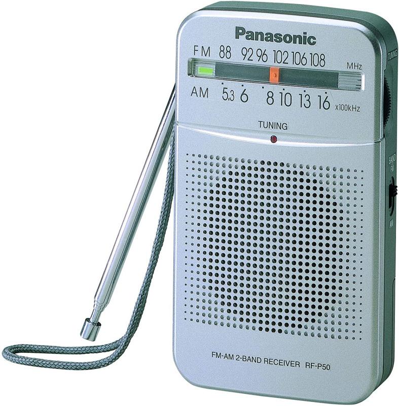 樂聲牌 Panasonic - RF-P50D FM/AM 袖珍型收音機 (平行進口)