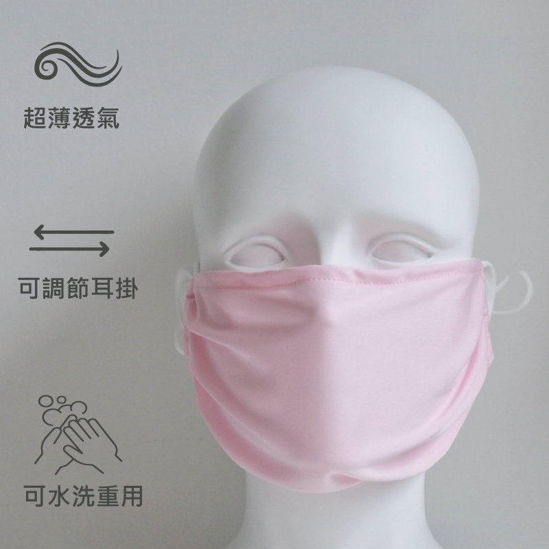 流行款清爽超薄透氣 加大闊面單層防護布口罩(1個裝)口罩套 - 清新粉紅色 M15020