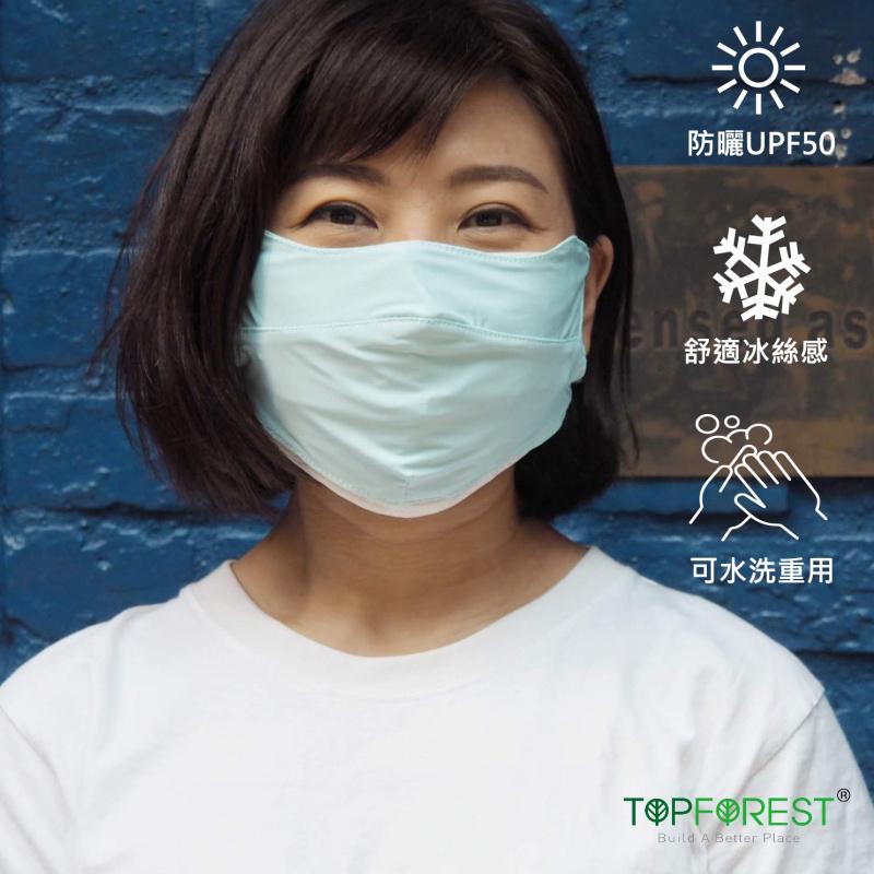 3D瘦面抗UV防曬UPF50降溫冰絲感舒爽輕薄透氣口罩(粉藍色1個) 遮陽專用布/排汗速乾 M16020