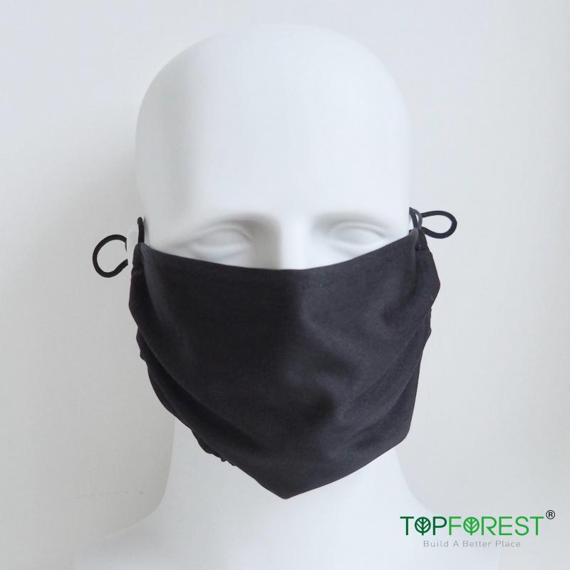 流行款清爽超薄透氣加大寛面單層防護布口罩(2個裝) 口罩套 - 簡約黑色 M15020