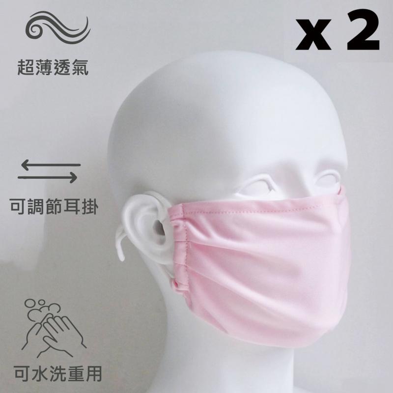 流行款清爽超薄透氣加大闊面單層防護布口罩(2個裝)口罩套 - 清新粉紅色 M15020