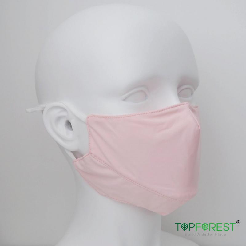 3D瘦面抗UV防曬UPF50戶外冰絲感輕薄透氣口罩(粉紅色2個) 延長口罩壽命/易洗快乾 M16020