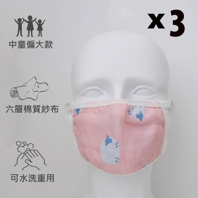 六層紗布中童粉紅色口罩3個日常替換裝 顏色圖案隨機 *沒有內置功能 *沒有鼻樑調節 M13020