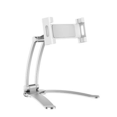2合1鋁合金 平板電腦手機支架/摺疊底座