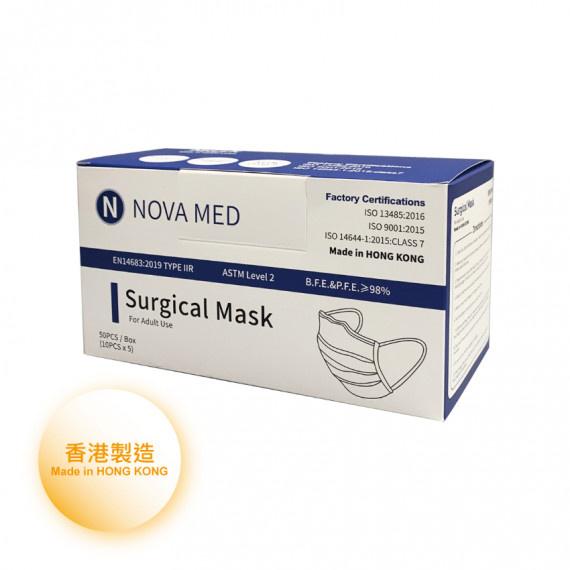 香港製造 Level 2 成人外科口罩 - 白