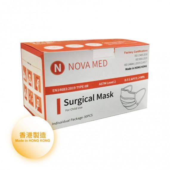 香港製造 Level 2 中童外科口罩 - 白