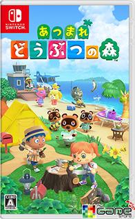 NS Animal Crossing: New Horizons 集合啦!動物森友會